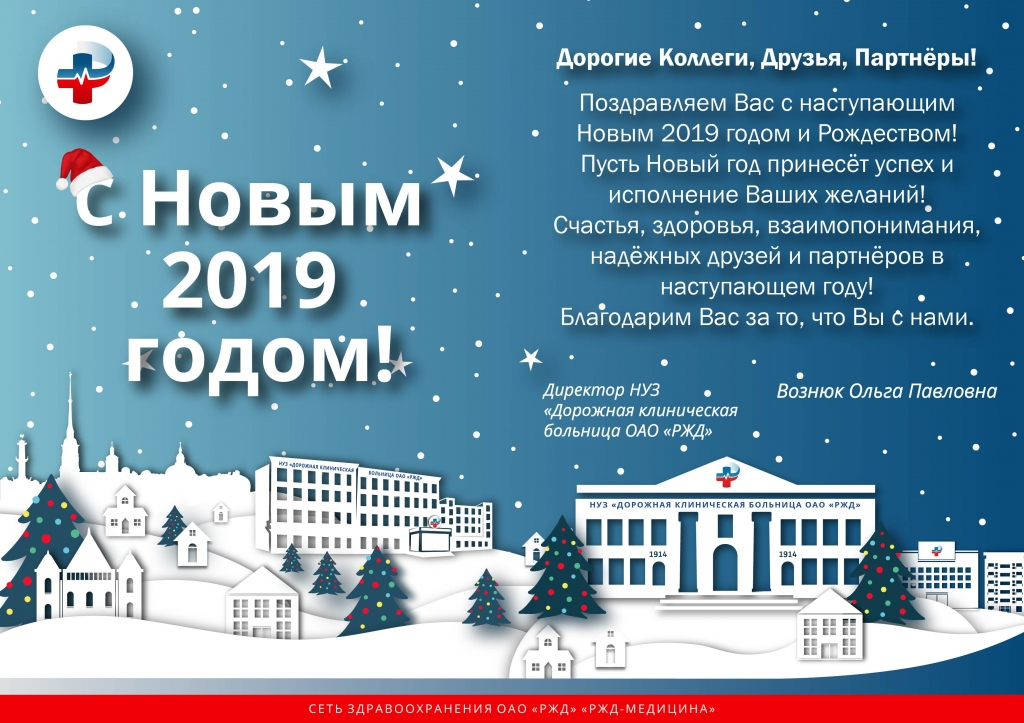 открытка новый год_сайт-03.jpg